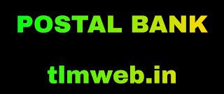 Postal bank