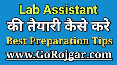 Rajasthan Lab Assistant ki taiyari kaise kare | Rajasthan Lab Assistant Best Preparation Tips & Tricks | Lab Assistant kaise bane