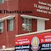 மனைவி, மகன் கொலை வழக்கில் சிக்கிய சென்னை ஊழியர் - 200 கேமராக்கள் !