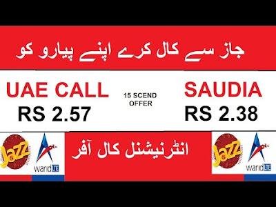 Jazz Saudi Arabia & UAE New Call Packages 2021