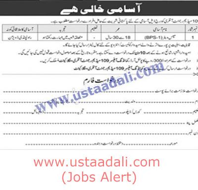 Pakistan Army job 2021 ( ONLINE APPLY NOW )