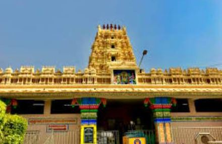 Penuganchiprolu Temple