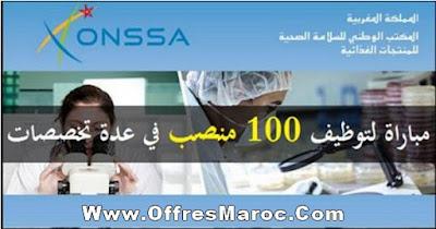 المكتب الوطني للسلامة الصحية للمنتجات الغذائية : لائحة المدعوين لمباراة لتوظيف 100 منصب في عدة تخصصات