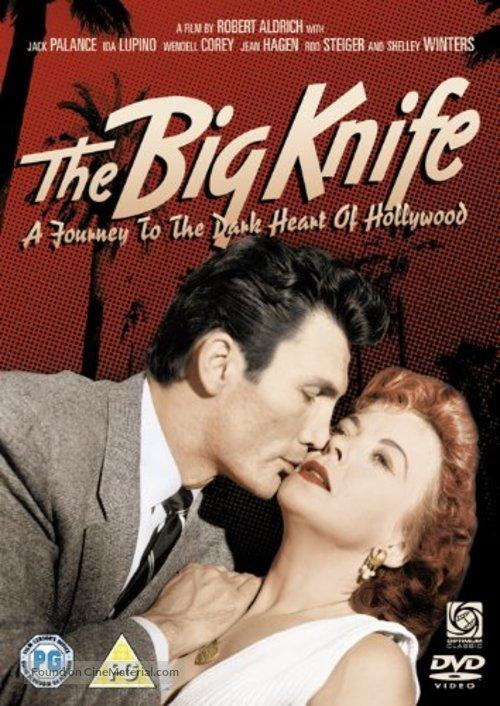 Большой нож 1955