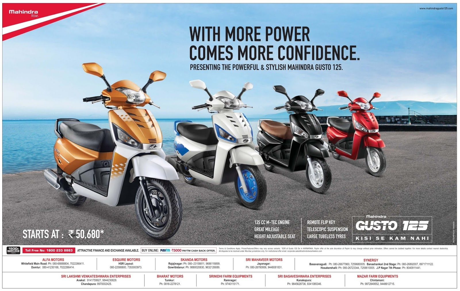 Mahindra Gusto 125- cash back offer - with more power comes more conifence | March 2016 discount offer