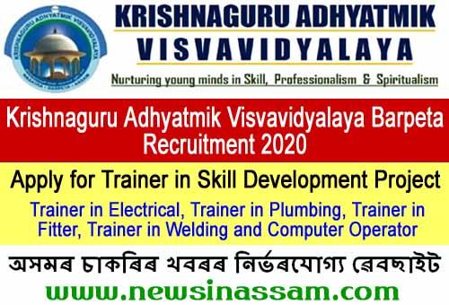 KAV Barpeta Recruitment 2020