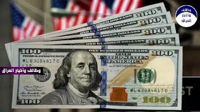 سجلت أسعار صرف الدولار مقابل الدينار العراقي، الجمعة (12 آذار 2021)، استقراراً في الأسواق المحلية والصيرفات لهذا اليوم.  سعر الدولار مقابل الدينار العراقي في مكاتب الصيرفة : البيع 146.000، الشراء 145.000  سعر الدولار مقابل التومان الايراني في بغداد  100 دولار لكل  2,430,000 تومان  العملات العالمية الأجنبية  100 يورو  119,42 دولار  100 باوند 139,47 دولار  100 دولار 757,10 ليرة تركية  المعادن  سعر أونصة الذهب عالمياً 1711,10$  النفط  سعر برميل نفط الخام برنت    69,22 دولار  سعر برميل نفط الخام الامريكـي 65,60 دولار