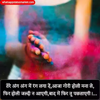 Happy Holi images Download 2021