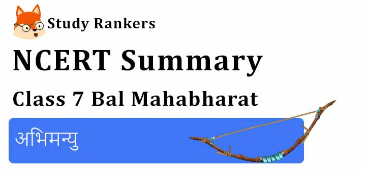 अभिमन्यु Class 7 Hindi Summary Bal Mahabharat