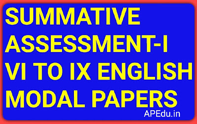 SUMMATIVE ASSESSMENT-I VI TO IX ENGLISH MODAL PAPERS
