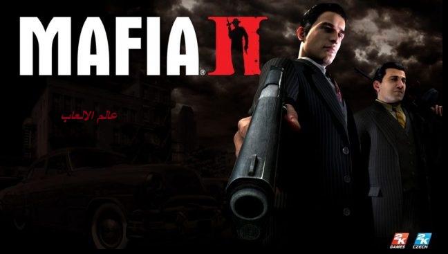 تحميل اللعبة الغنية على التعريف مافيا 2 MAFIA برابط مباشر