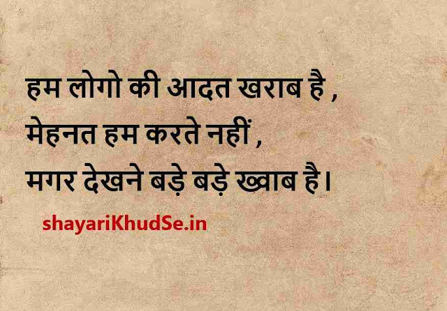 smile quotes images in hindi, smile quotes images free download, smile quotes photos download