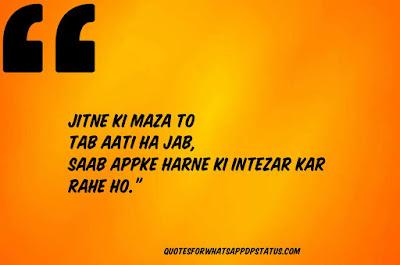 Hindi Attitude DP