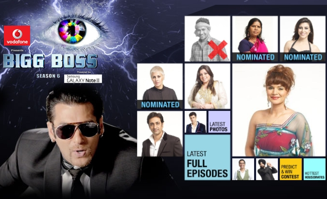 Bigg boss 6 19th october 2012 watch online - Watch giant robo