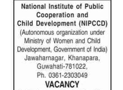 National Institute of Public Cooperation and Child Development (NIPCCD) Recruitment 2019