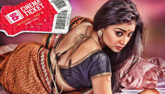 online movie download kaise kare