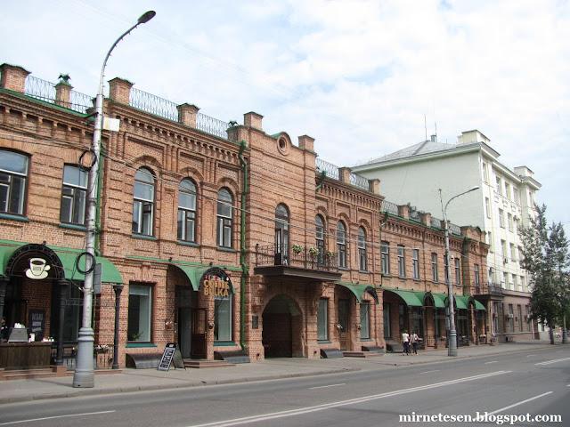 Красноярск - центр