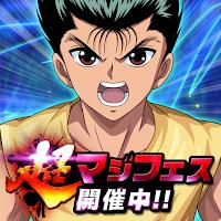 Yu Yu Hakusho 100% Maji Battle Mod Apk