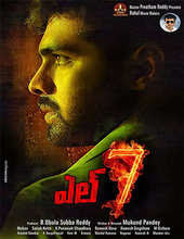 L7 (2021) HDRip Hindi Dubbed [ORG] Full Movie Watch Online Free
