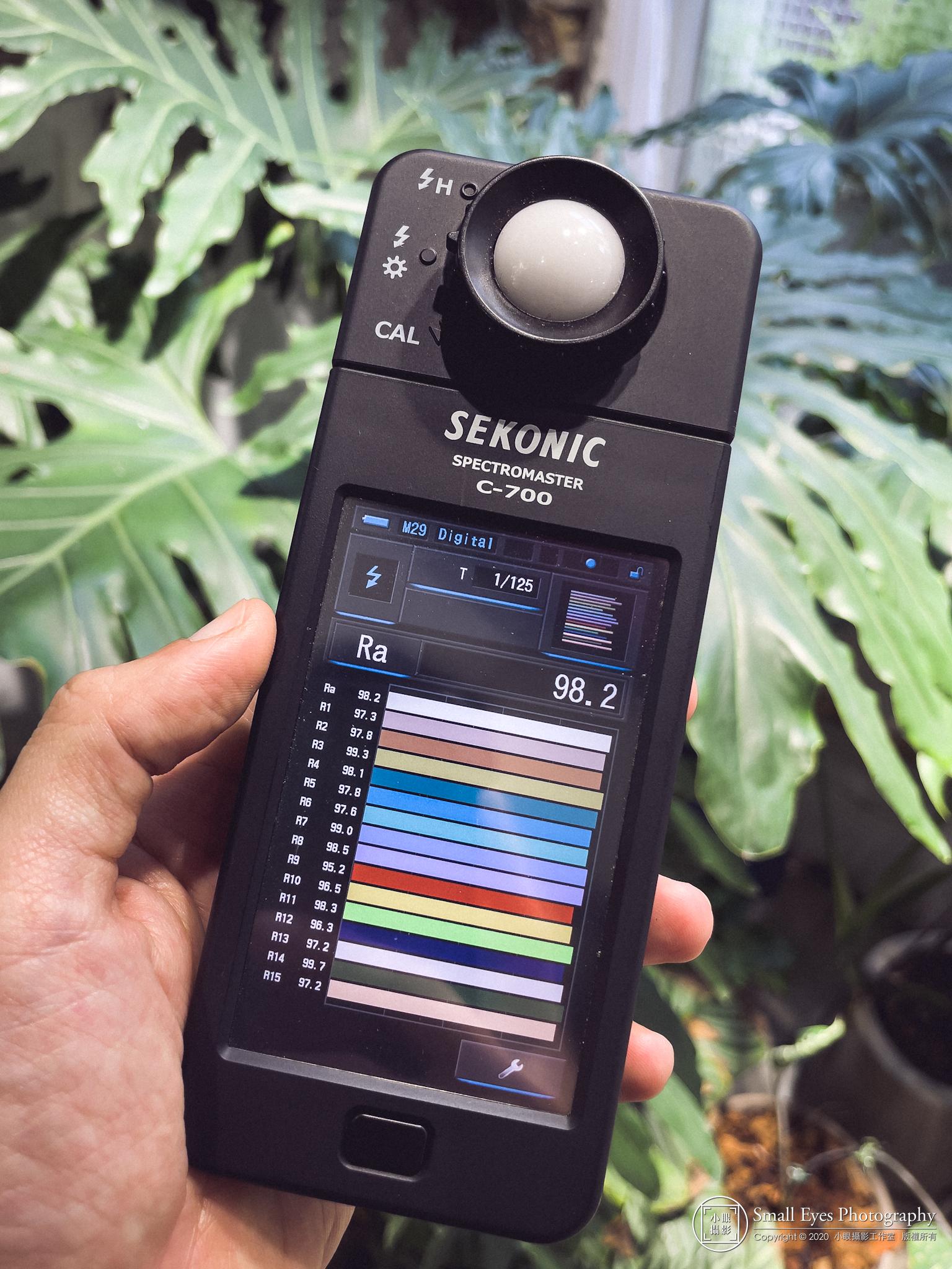 【器材開箱】小眼攝影 Sekonic C-700 光譜儀 演色性 CRI RA顏色測試
