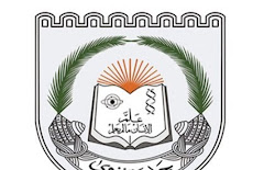 وظائف عمان الشاغرة جامعة نزوى ٢٠٢٠