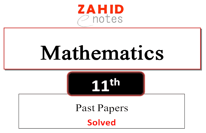 1st year class 11 maths solved papers papers pdf