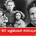 ඉතිහාසයේ සිටි ශ්රේෂ්ඨතම මව්වරුන් 25 දෙනා (The 25 Greatest Mothers In History)