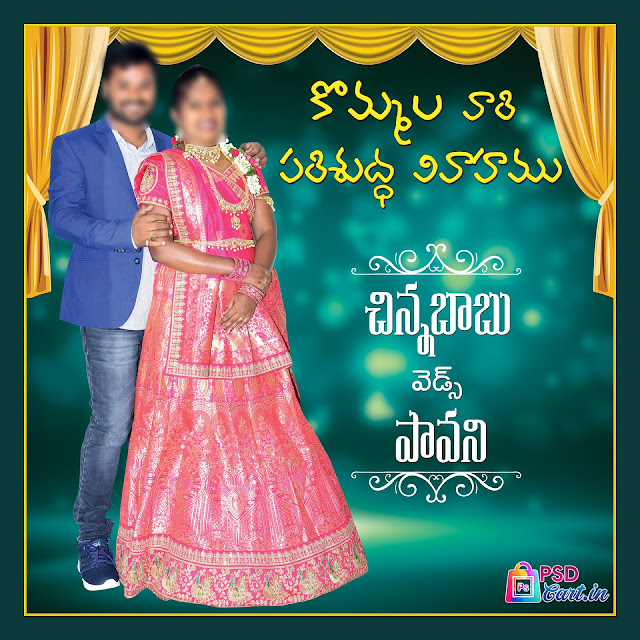 telugu-2021-wedding-banner-designs-free-download