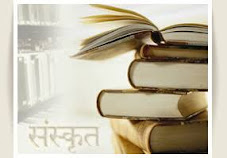 Sanskrit textbooks Gujarati and Hindi medium