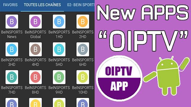 تحميل الإصدار الأخير لتطبيق OIPTV الشهير لمشاهدة المباريات