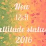 New Best high Attitude WhatsApp Status in Hindi