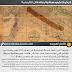 كركوك كوردستانية وبالدلائل التاريخية