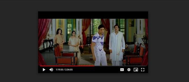 রোমিও ফুল মুভি   Romeo Bengali Full HD Movie Download or Watch Online