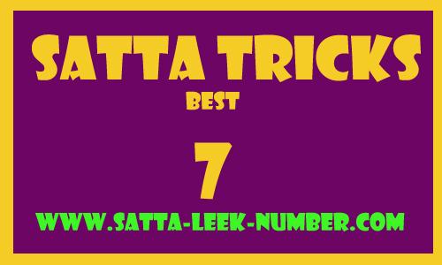 satta  king leak number