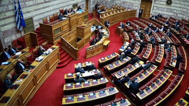 Βουλευτές ζητούν αναδρομικά έως και 360.000 ευρώ