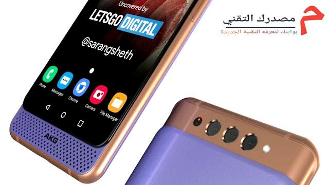 مواصفات و سعر هاتف سامسونج أيه 82- Galaxy A82 رسمياً !
