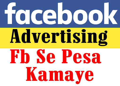 Facebook Advertising क्या है?,