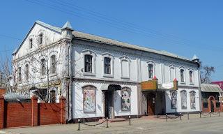 Павлоград. Будівля на вул. Харківській