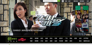 Watch movie on siqiyi by using china vpn