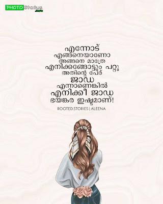 New Malayalam Whatsapp Status Download