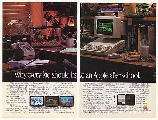 Old days' Computer Advertisements 30