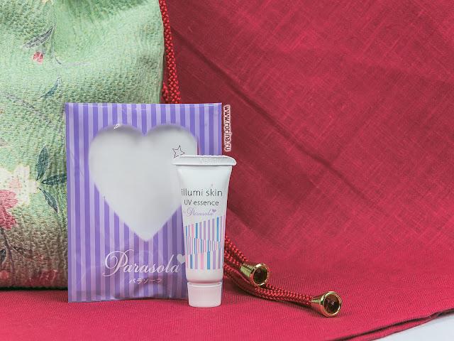 Naris Cosmetics Солнцезащитный крем-гель Parasola Illumi Skin для сияния, SPF50+ PA++++ отзывы с фото