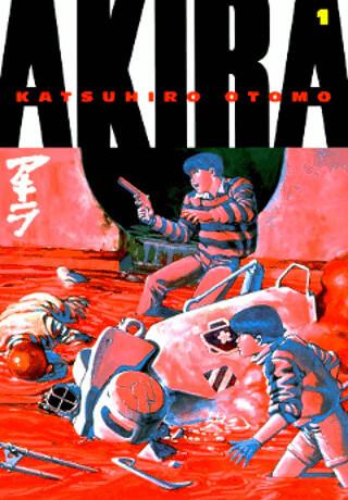 Cover of Akira Volume 1 Manga