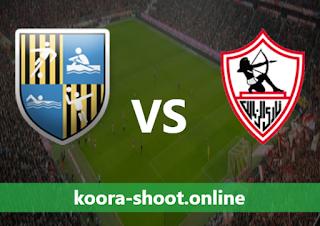 بث مباشر مباراة الزمالك والمقاولون العرب اليوم بتاريخ 29/04/2021 الدوري المصري