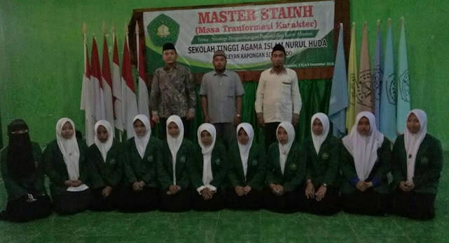 Wisuda STAINH