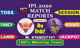 IPL13 T20 KKR vs SRH 35th Today Match Prediction |100% Sure Winner