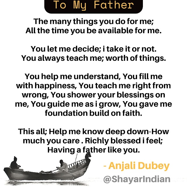 Poem for Father : Poetry Image : Anjali Dubey