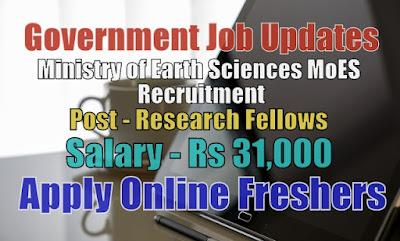 MoES Recruitment 2020