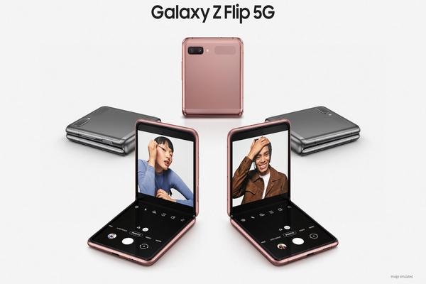سامسونغ تكشف رسميا عن هاتفها القابل للطي Galaxy Z Flip 5G