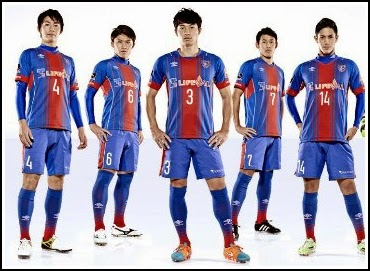 FC Tokyo in Umbro Switch. Unveils 2015 Home Kit